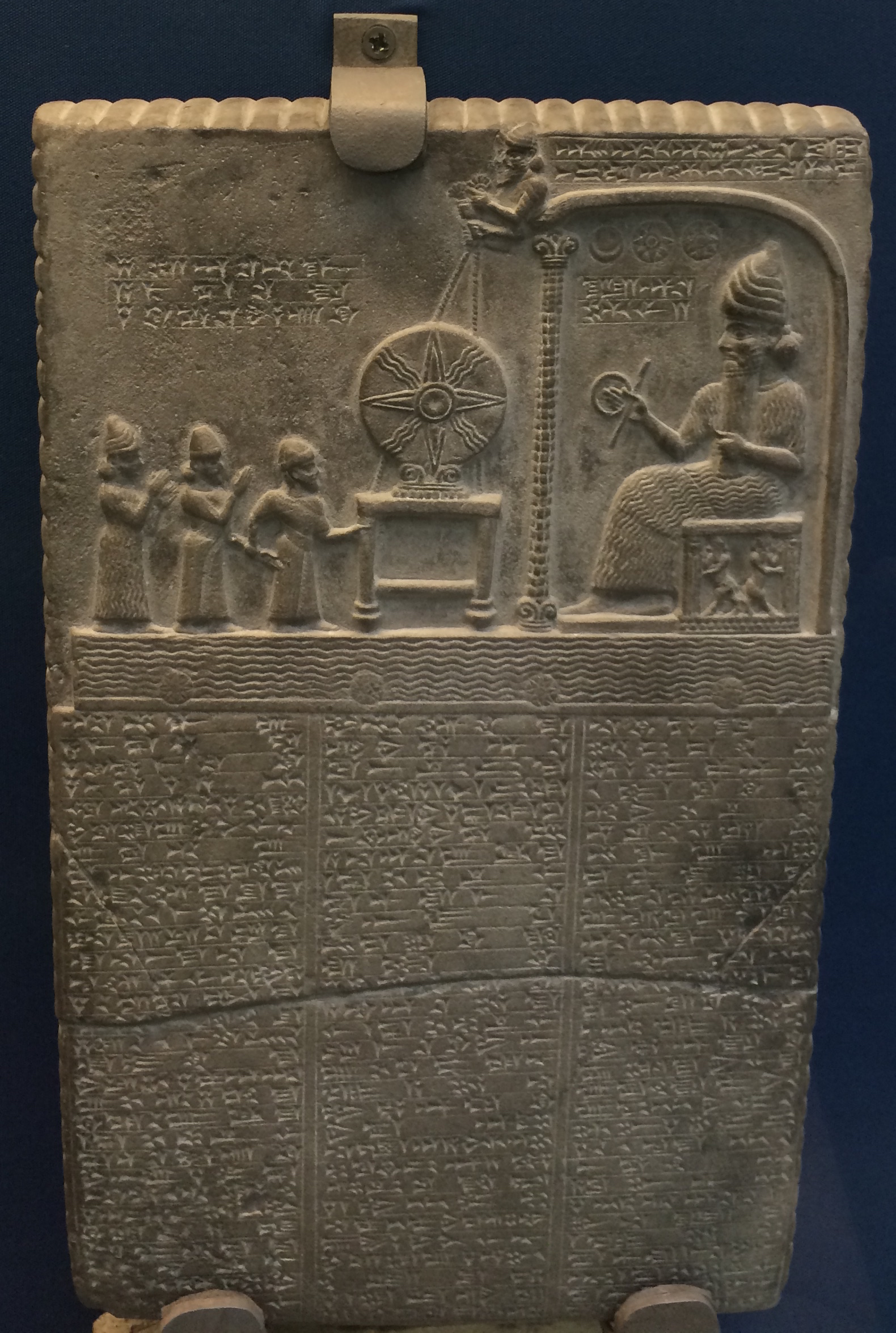 860-850 BC, Shamash Temple, Sippar, Southern Iraq Photo taken at the British Museum, London